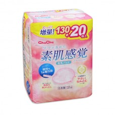 chuchubaby 立體母乳防溢乳墊(絲薄高透氣)-130枚+20枚