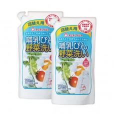 chuchubaby 蔬果奶瓶清潔劑替換包-2包