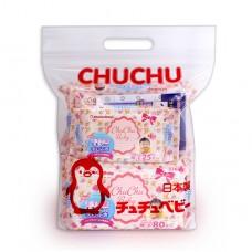 chuchubaby 嬰兒手口溼巾組合包