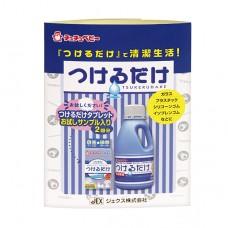 chuchubaby 奶瓶除菌發泡碇-便利包2枚