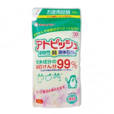 chuchubaby 植物性洗衣精替換包-500ml