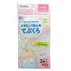 chuchubaby 甲殼素潔淨防敏嬰兒手套