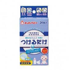 chuchubaby 奶瓶除菌發泡碇-24枚