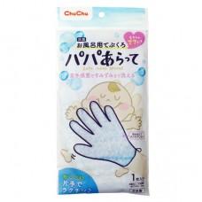 chuchubaby 超纖柔嬰兒沐浴手套