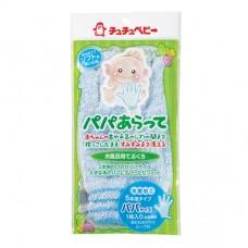 chuchubaby 爸爸用(大手)嬰兒沐浴手套