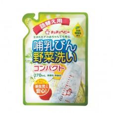 chuchubaby 強效奶瓶清潔劑補充包-270ml