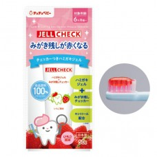 chuchubaby 草莓牙垢顯示潔齒牙膏