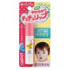 chuchubaby 植物性嬰兒護唇膏