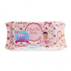 chuchubaby 嬰兒手口溼巾-80枚