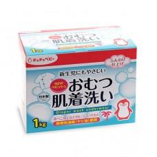 chuchubaby 天然植物性(無螢光)洗衣粉-1KG