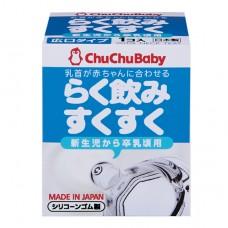 chuchubaby 經典仿乳型寬口徑奶嘴-1入