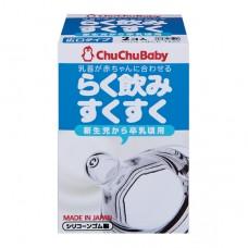 chuchubaby 經典仿乳型寬口徑奶嘴-2入