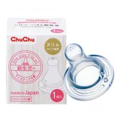 chuchubaby 經典型標準口徑奶嘴-1入