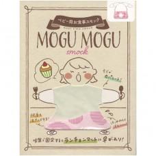 chuchubaby 啾啾 吸盤式餐用防污圍兜(粉色)