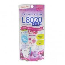 chuchubaby 嬰幼兒L8020乳酸菌牙膏-葡萄