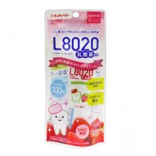 chuchubaby 嬰幼兒L8020乳酸菌牙膏-草莓