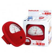 阿卡將 推車專用溫度計
