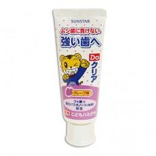 日本 巧虎幼兒牙膏-葡萄