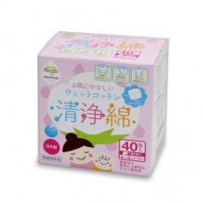 日本 清淨棉-40包