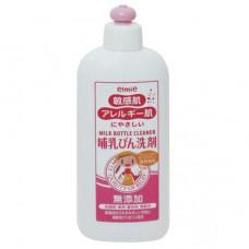 日本 嬰兒奶瓶清潔劑-300ml