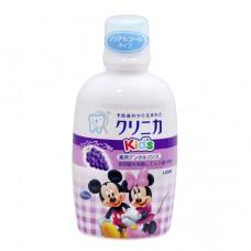 日本 兒童嗽口水(葡萄)-250ml