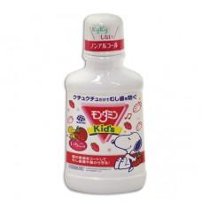 日本 Snoopy寶寶嗽口水-草莓