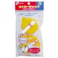 日本 200/350鋁罐飲料吸管-黃色