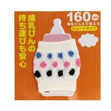 日本 奶瓶保溫防撞套-小