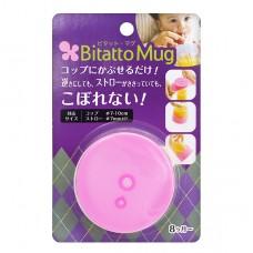 日本 神奇不滴水吸管杯蓋-粉色
