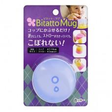 日本 神奇不滴水吸管杯蓋-藍色
