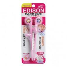 EDISON 指套式寶寶練習筷-粉色