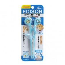 EDISON 指套式寶寶練習筷-藍色
