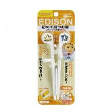 EDISON 指套式寶寶練習筷-白色