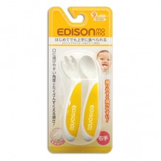 EDISON mama 盒裝彎角易握叉匙組-黃色