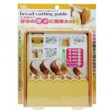 日本 可調整麵包切片架