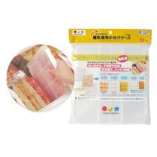 可調式副食品分格冷凍盒