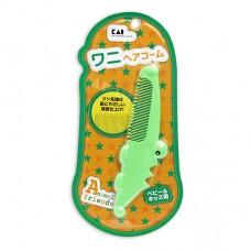 貝印 鱷魚造型髮梳