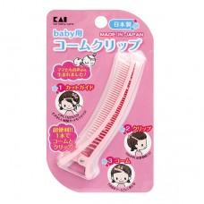 貝印 鴨嘴髮夾+排梳