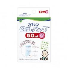 Kaneson母乳儲存袋-50mlx20枚