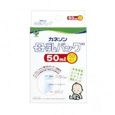 Kaneson母乳儲存袋-50mlx50枚