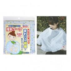 日本 哺乳便利兜