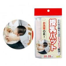 日本 授乳專用透氣墊
