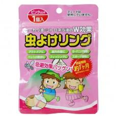 30日防蚊手環-粉色