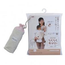 袋鼠前抱揹巾-粉條紋