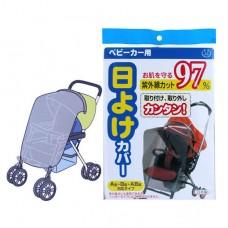日本 抗UV風雨罩