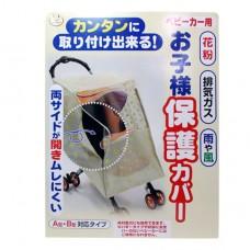 日式推車風雨罩