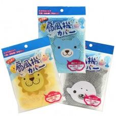日本 可愛動物風扇安全網