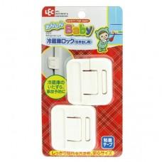 日本 按壓式冰箱/抽屜安全鎖