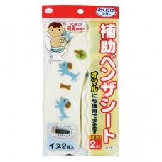日本 便座保暖防滑貼片