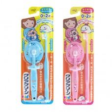 日本 親子安全牙刷組-0~2歲